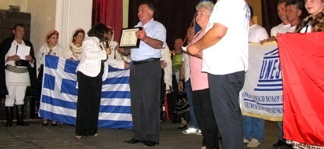 "Diplomă de onoare din partea ""Club for UNESCO of Piraeus and Islands"""